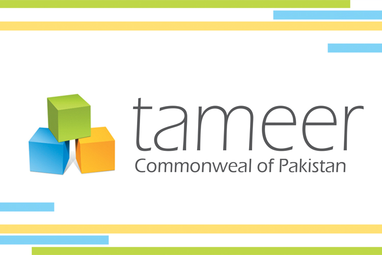 Business Cards for Tameer