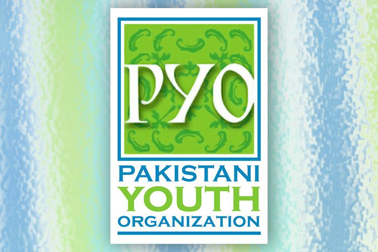 Logo for PYO